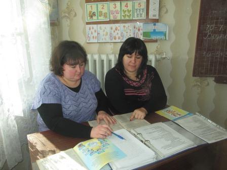 http://gudimivschool.ucoz.ru/IMG_9180.jpg
