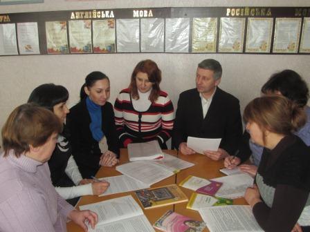 http://gudimivschool.ucoz.ru/IMG_9189.jpg