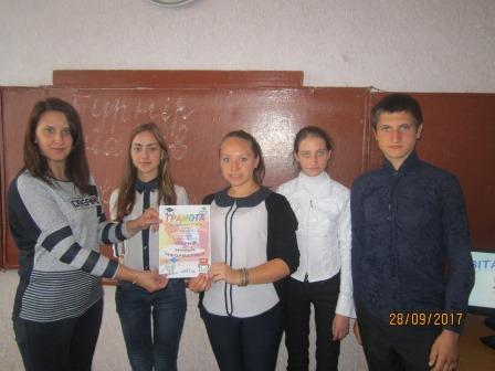 http://gudimivschool.ucoz.ru/_tbkp/17-18/IMG_1886.jpg