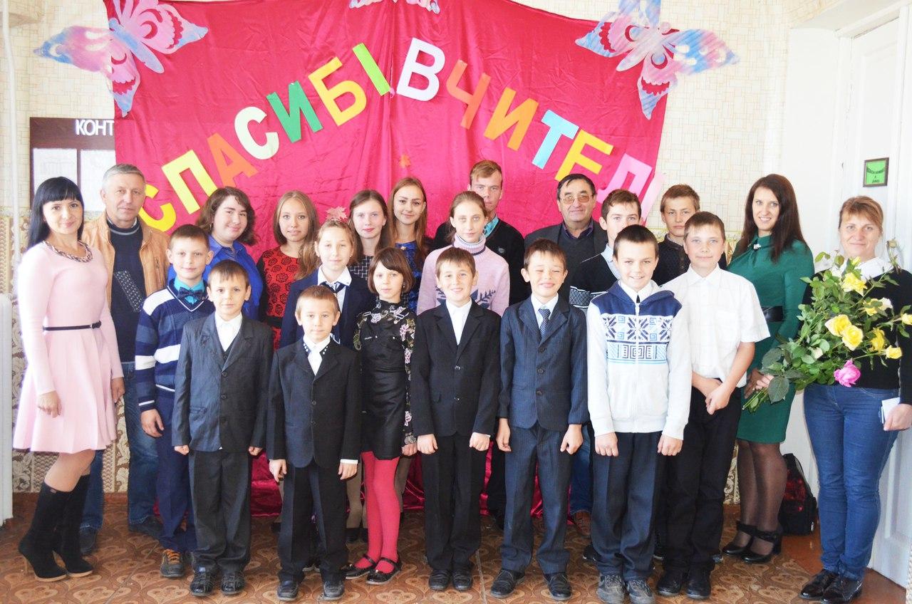 http://gudimivschool.ucoz.ru/_tbkp/17-18/SMj0f1OyxDY.jpg