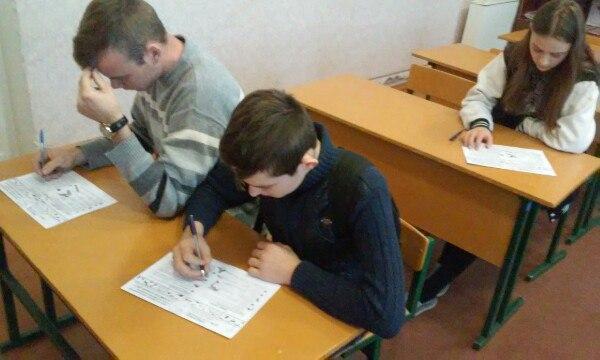 http://gudimivschool.ucoz.ru/_tbkp/17-18/XqxlMfi7yjk.jpg