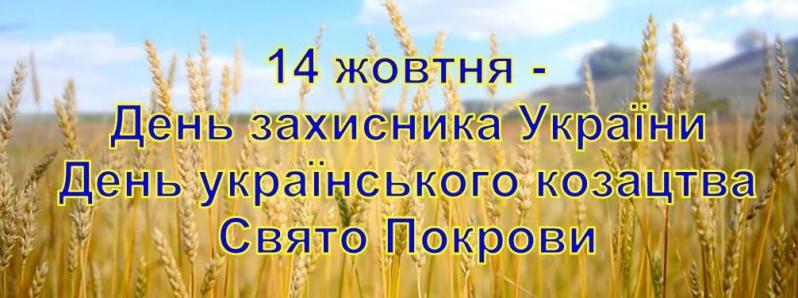 http://gudimivschool.ucoz.ru/_tbkp/17-18/fd8228e0.jpg