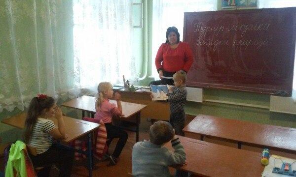 http://gudimivschool.ucoz.ru/_tbkp/17-18/yn7TyD98V0w.jpg