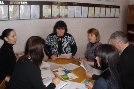 http://gudimivschool.ucoz.ru/_tbkp/metodrobota/P1010468.jpg