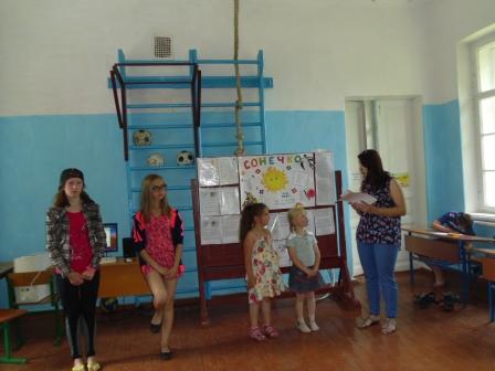 http://gudimivschool.ucoz.ru/_tbkp/tabir2016/16.jpg