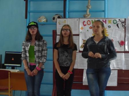 http://gudimivschool.ucoz.ru/_tbkp/tabir2016/17.jpg