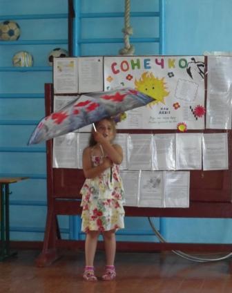 http://gudimivschool.ucoz.ru/_tbkp/tabir2016/27.jpg