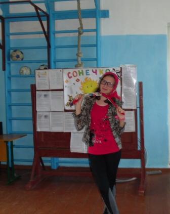 http://gudimivschool.ucoz.ru/_tbkp/tabir2016/28.jpg